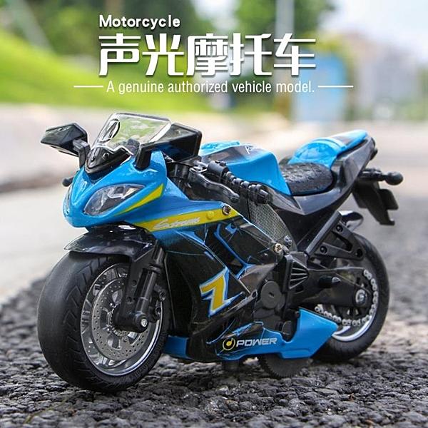 摩托車模型仿真 合金玩具小汽車 街車收藏 機車擺件 4S店贈品禮物  【2021新春特惠】