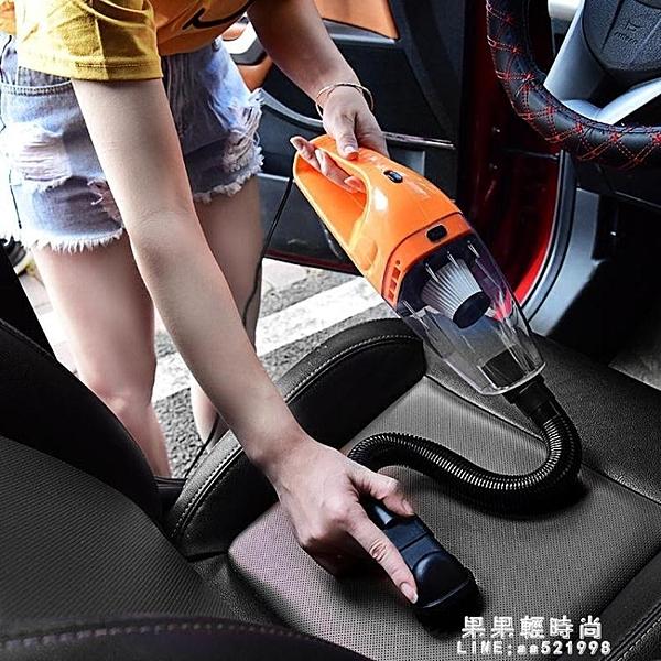 吸塵器 車載吸塵器手持式強力大功率家車兩用迷你小型無線充電汽車內專用 果果輕時尚NMS