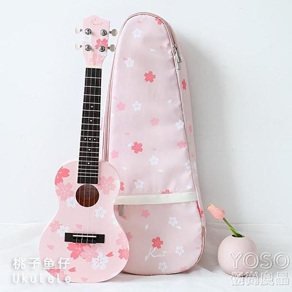 櫻花琴尤克里里 Kai云杉面單 粉色少女禮物小吉他 快速出貨YJT