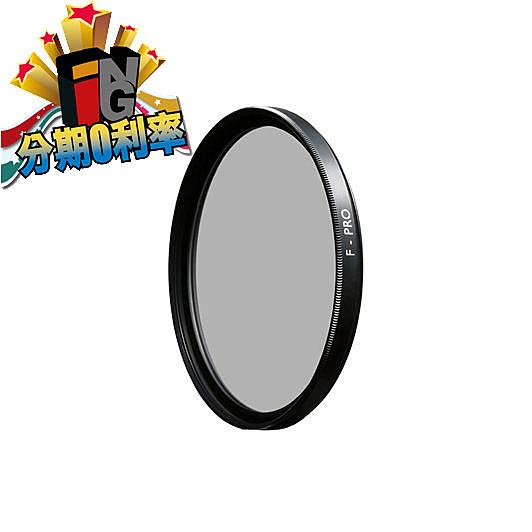 Schneider 52mm ND4 減光鏡 (減2格) 德國 信乃達 數位專用 總代理見喜公司貨