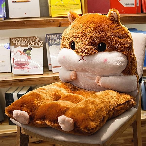 椅子屁股墊子坐墊學生椅墊辦公室教室加厚暖手抱枕靠墊一體女冬季