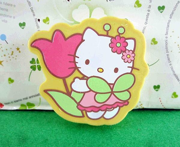 【震撼精品百貨】Hello Kitty 凱蒂貓~造型橡皮擦-黃鬱金香