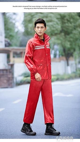 雨衣雨褲套裝分體成人男女款摩托電動車雨衣電瓶車騎行防水防暴雨 【全館免運】