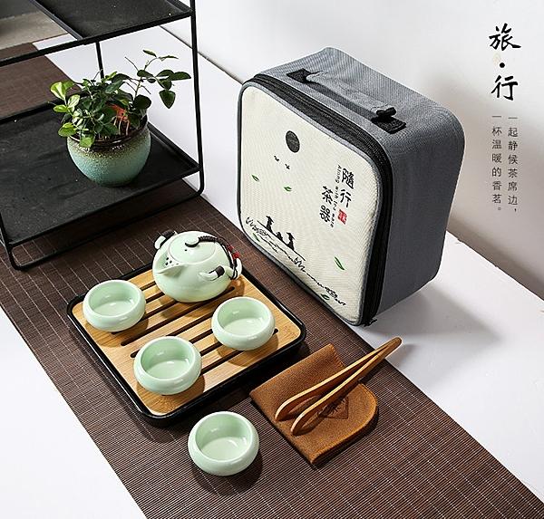 限定款茶具旅行陶瓷功夫茶具套裝戶外旅游便攜包快客杯一壺四杯家用茶壺茶盤