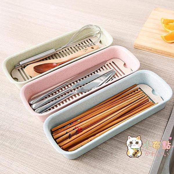 筷子筒筷子籠筷子盒架桶塑料吸管勺子刀叉帶蓋瀝水托餐具收納家用 【八折搶購】