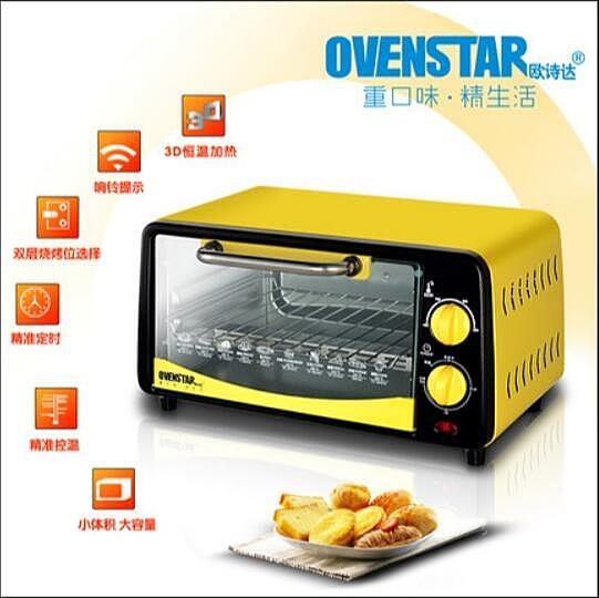 電烤箱家用小烤箱迷妳小型烘焙蛋糕多功能全自動家220v NMS 樂活生活館