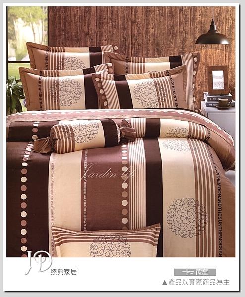 單人薄被單床包組/純棉/MIT台灣製 ||卡薩||