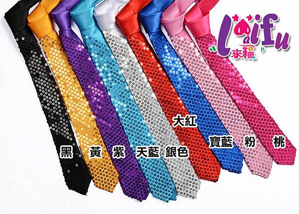 *來福*K488亮片領帶超閃表演37cm拉鍊領帶窄領帶窄版領帶,售價120元