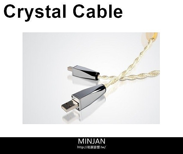【名展音響】荷蘭頂級音響線材 Crystal Cable 數位線 Dreamline Plus Monocrystal (110 Ohm) 長度1M