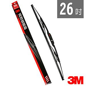 【車痴家族】3M 高效能雨刷/硬骨  26吋/660mm