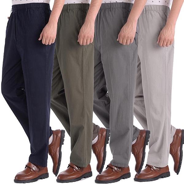 中年男士薄款男褲 鬆緊腰帶全棉寬鬆休閒褲 中老年爸爸高腰長褲 萬聖節狂歡價