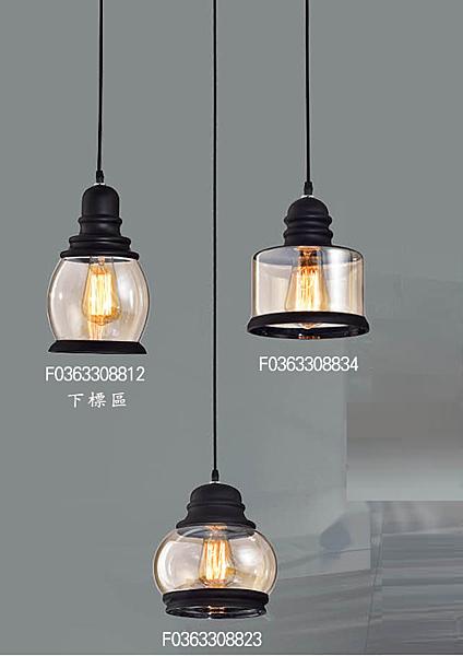 燈飾燈具【燈王的店】設計師嚴選 工業風吊燈1燈 ☆ F0363308812