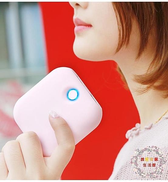 20000M充電寶超薄大容量毫安便攜通用快充行動電源迷你閃充小巧【限時八折】