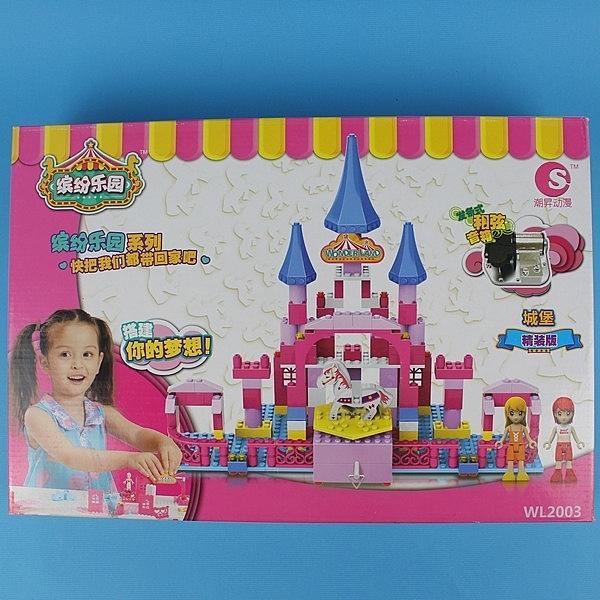 繽紛樂園城堡積木 WL2003 女孩拼裝積木別墅音樂盒(精裝版)/一盒入{促1000}-佳