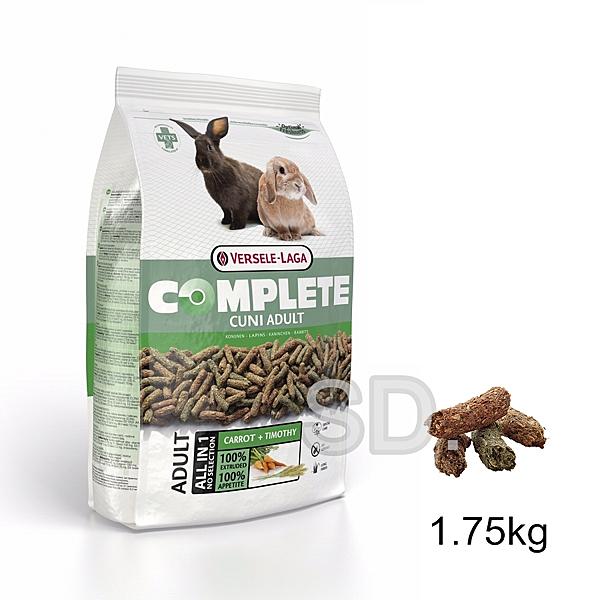 比利時凡賽爾VERSELE寵兔(成兔 室內兔) 全方位完整飼料 1.75KG