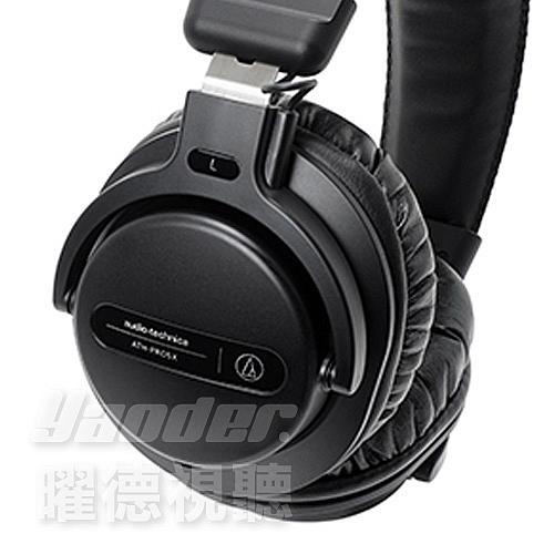 【曜德★免運★送收納袋★新上市】鐵三角 ATH-PRO5X 黑 DJ專業監聽 耳罩式耳機