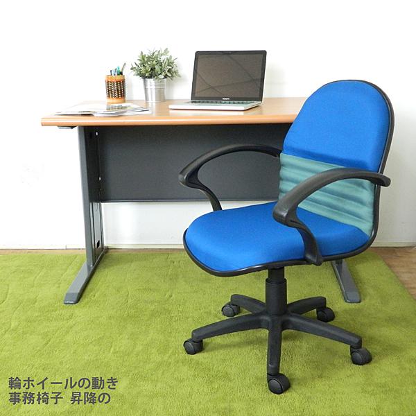 桌椅組【時尚屋】CD120HF-59木紋辦公桌椅組Y699-14+FG5-HF-59/DIY組裝/台灣製/辦公桌/電腦桌