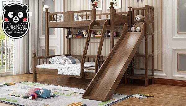 【大熊傢具】IKS 618 兒童床 上下床 雙層床 挑高組合床 高低子母床  溜滑梯床
