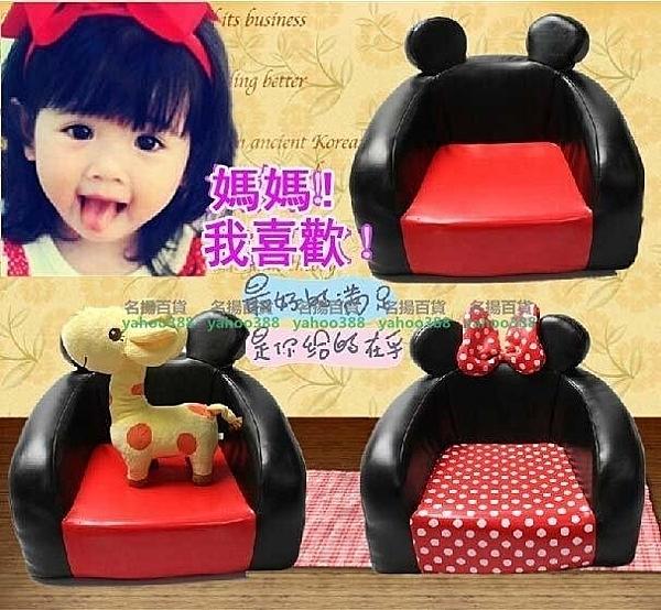 米老鼠兒童沙發卡通兒童小沙發椅可拆洗 米妮米奇 W百貨50