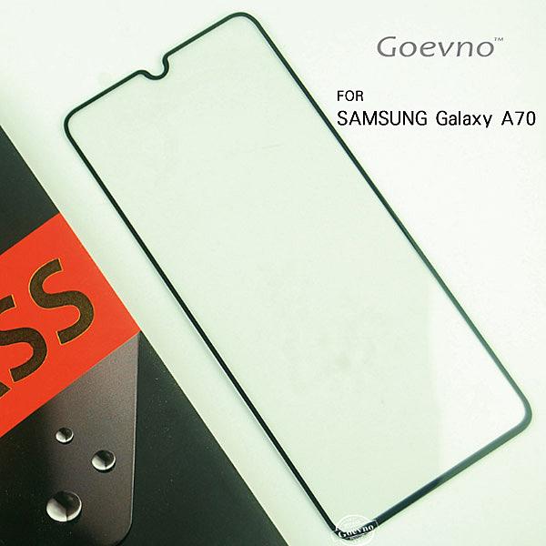 Goevno SAMSUNG Galaxy A70 滿版玻璃貼 黑色 全屏 滿版 鋼化膜 9H硬度 保護貼