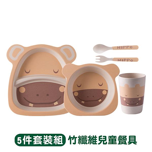 【兒童竹纖餐具組《河馬》】天然/環保餐具/餐盤/餐碗/杯子/湯匙/叉子