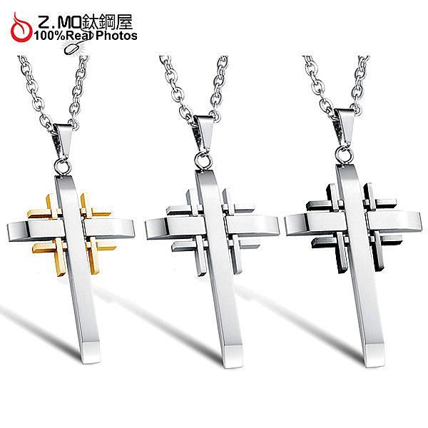 男性項鍊 Z.MO鈦鋼屋 中性項鍊 多色十字架 情人禮物 生日禮物 白鋼項鍊【AKS941】單條價