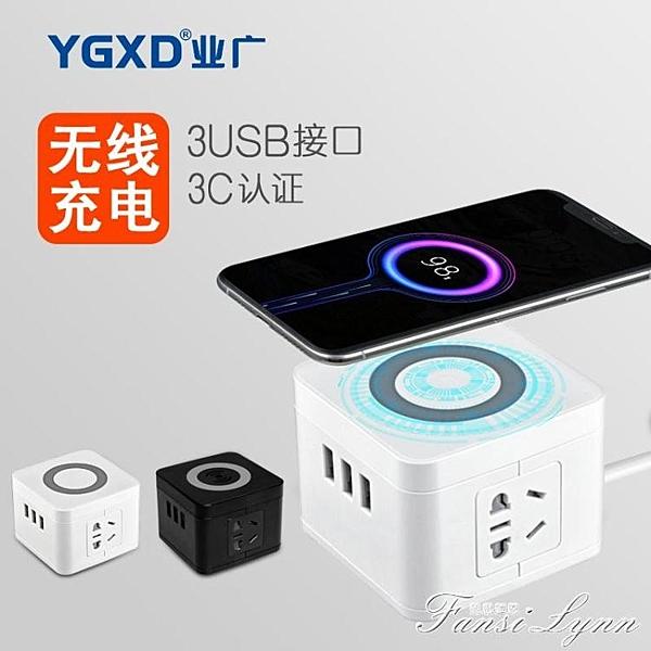 業廣無線手機充電器多功能萬能通用qi帶線USB多口旅行電源轉換器 范思蓮恩