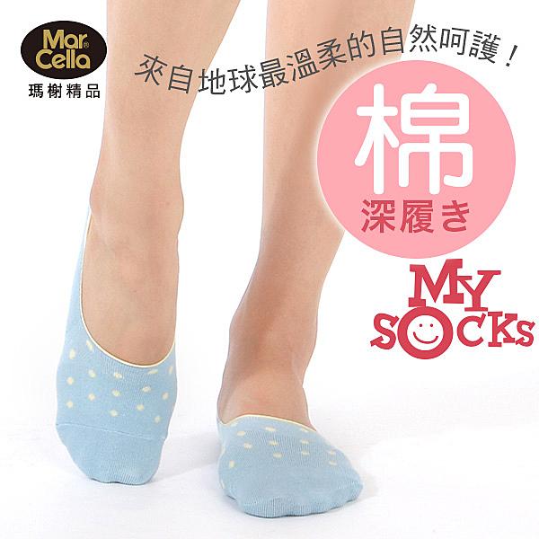 瑪榭 my socks高腳背隱形襪-B01點點款-顏色隨機 MS-21701