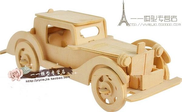 【協貿國際】DIY兒童益智3D立體拼圖仿真小汽車(6入)