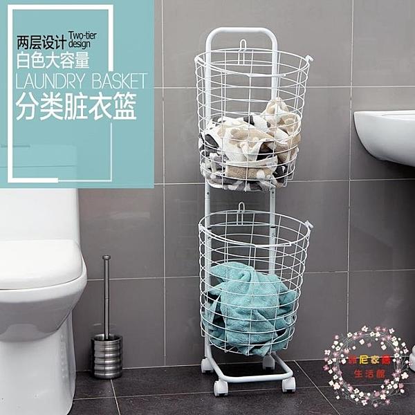 髒衣籃鐵制衛生間家用衣物簍行動髒衣服浴室整理筐收納籃 JY【限時八折】