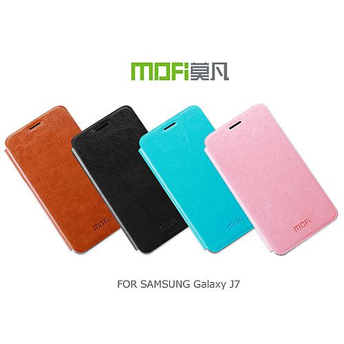 【愛瘋潮】MOFI SAMSUNG Galaxy J7 睿系列側翻皮套 保護殼 保護套 手機殼