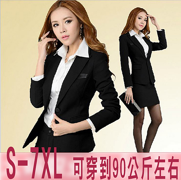 OL裙~*艾美天后*~S-7XL裙子職業女裝商務面試裝正裝工作服