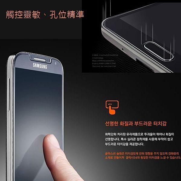 葳爾Wear SAMSUNG【GALAXY J SC-02F N075T】9H 奈米鋼化玻璃膜、奈米鋼化玻璃保護貼【盒裝公司貨】