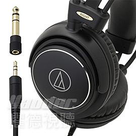 【曜德視聽】鐵三角 ATH-AVC500 密閉式動圈型耳機 躍動感音色 / 免運 / 送皮質收納袋