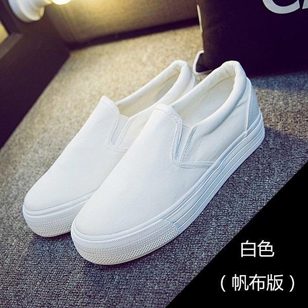 《澤米Jammy》透氣帆布鞋 女平底懶人鞋 百搭白布鞋 黑白色板鞋 韓版 學生 布鞋 休閒鞋