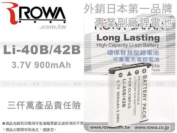 EGE 一番購 】ROWA 外銷鋰電池 Fit EN-EL10 Li-42B【S60 S200 S210 S220 S230 S500 S510 S520】