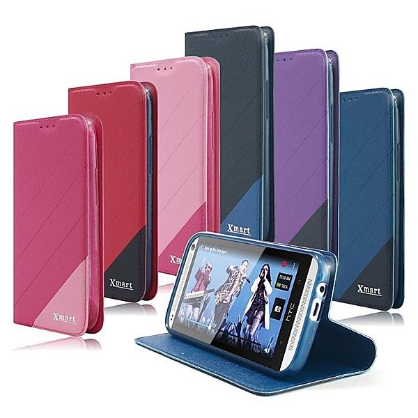 清庫存~N64~三星 SAMSUNG Galaxy S6 Edge G9250 5.1吋 側掀式 皮套 保護套 手機套