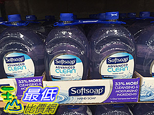 [COSCO代購] SOFTSOAP HAND WASH SOAP 清潔洗手乳 2.36公升二入 _C617686