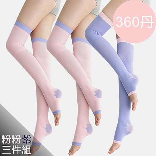 足下物語 台灣製 360丹美化曲線睡眠襪 3件組(粉/紫)(BALEAA0650011C)