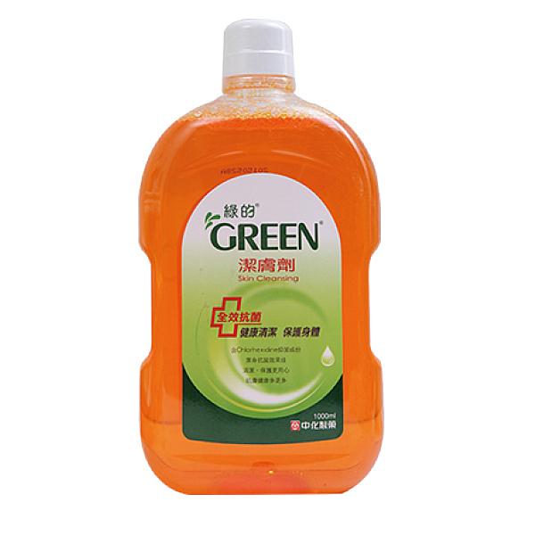 綠的潔膚劑1000ml