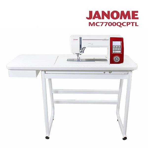 (買一送一)車樂美MC7700QCP縫紉機加送縫紉桌組合