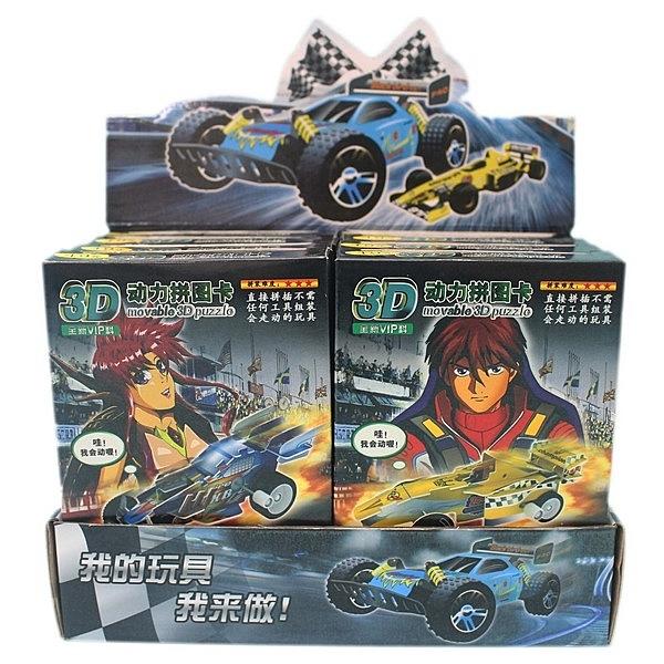 3D動力拼圖卡 賽車跑車系列 0304(第一彈)/一款入{促40} 約7-8款 可動發條式 益智教育玩具-佳304