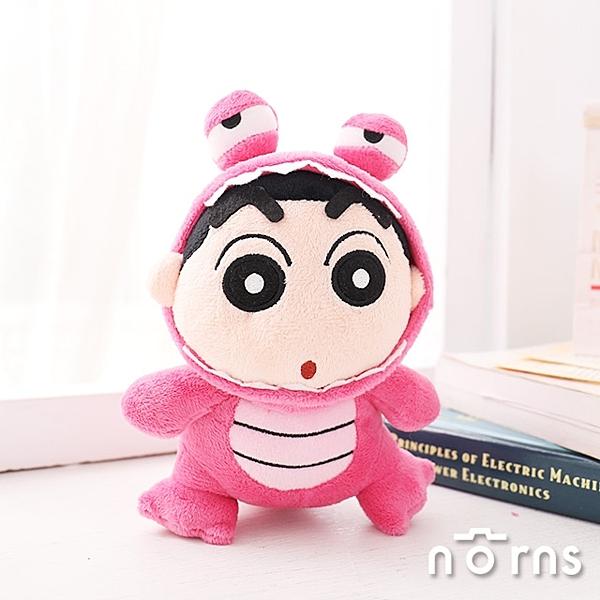 【蠟筆小新玩偶 6吋鱷魚裝扮】Norns 正版授權 變裝 絨毛玩具 娃娃 鱷魚餅乾 吊飾 雜貨 日本卡通