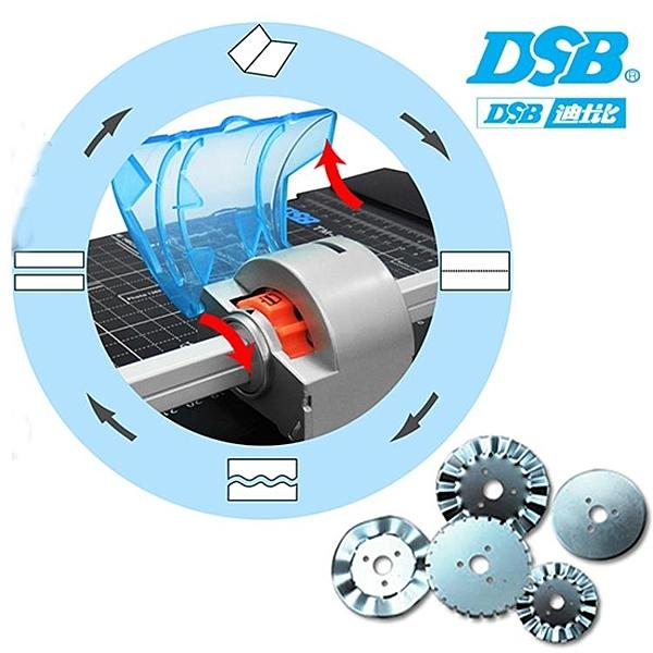 裁紙機 DSB迪士比TM-20裁紙機 A4虛線波浪線壓痕切紙刀 相片手動滾輪滑刀  MKS免運