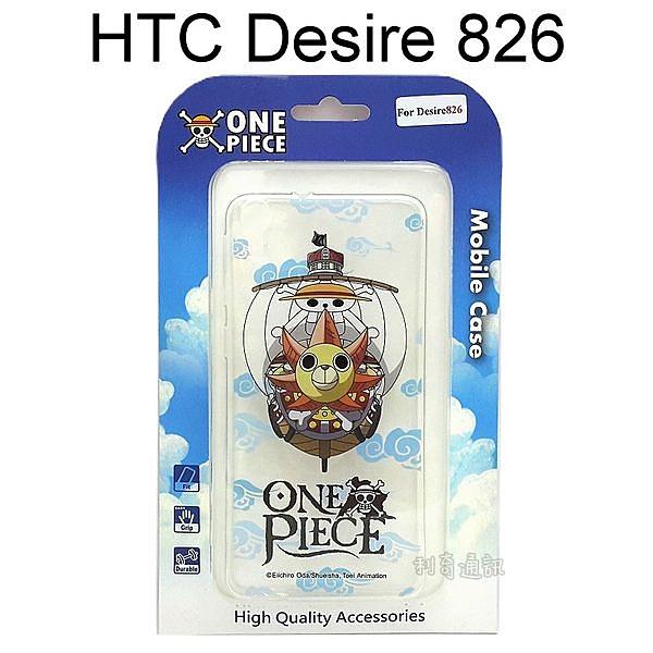 海賊王透明軟殼 HTC Desire 826 [浮雕] 千陽號 航海王保護殼【正版授權】