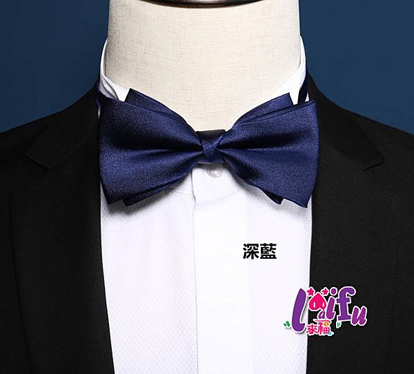 來福領結,K1101領結大小翼領結結婚領結新郞領結派對糾糾台灣製手工領結,售價199元