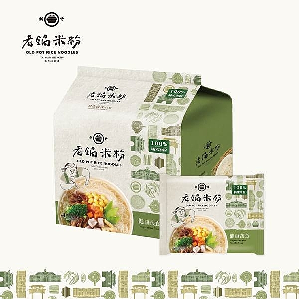 老鍋米粉.純米健康蔬食湯米粉家庭包(4包/袋,共2袋)﹍愛食網