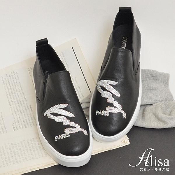 專櫃女鞋 鑽飾鬆緊厚底懶人鞋-艾莉莎Alisa【2531986004】黑色下單區