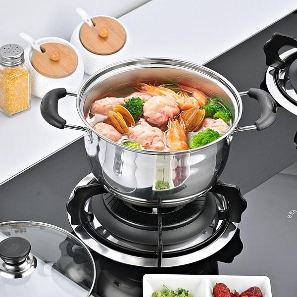湯鍋 加厚不銹鋼湯鍋小火鍋煲湯鍋具家用煮粥不黏鍋奶鍋燃氣電磁爐通用 NMS 怦然心動