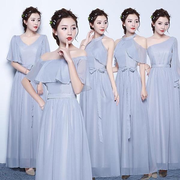 伴娘服 伴娘服長款加大尺碼新款正韓顯瘦姐妹裙伴娘團禮服灰藍色姐妹服定做女  禮服 雙十二8折
